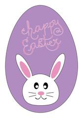 Happy Easter Egg Bunny