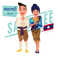 """Male and female Laos in national costume put your hands together in a prayer position. say hello in LAOS """"Sabuydee"""" character design - vector"""