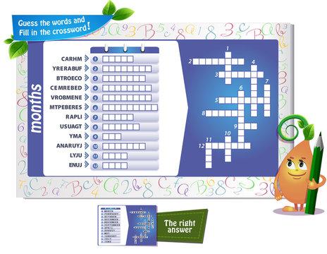 months crossword game