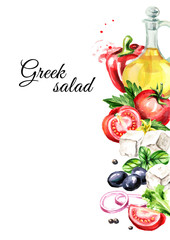 Greek salad ingredients template. Watercolor hand drawn illustration, isolated on white background