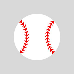 Baseball ball. Softball. Vector silhouette. Vector icon isolated