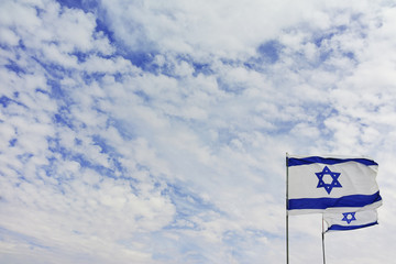 Flag of State of Israel, white-blue with Star of David, Magen David copy space free text with blue sky, 70 years