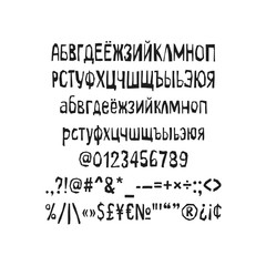 Cutout decorative alphabet. Papercut vector abc. Hand made font.
