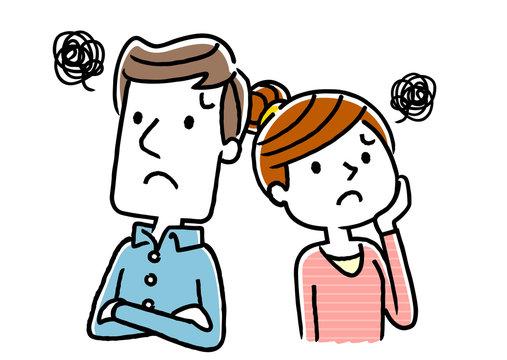 夫婦:不安、心配、将来