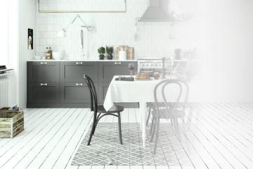 Kitchen Arrangement (design)