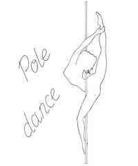 silhouette of girl and pole on a white background. Pole dance illustration for striptease dancers, exotic. Clipart with texture watercolor space for logotype, badge, icon, logo, banner, tag, clothes