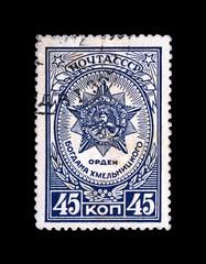 Bohdan Khmelnytsky (Bogdan Chmienicki) Order, military reward, circa 1945. canceled vintage postal stamp printed in USSR (Soviet Union) isolated on black background.