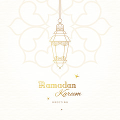 Ornate card for Ramadan Kareem greeting.