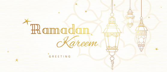Raster version banner for Ramadan Kareem greeting.