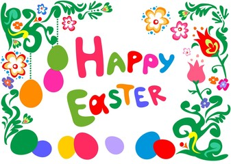 Funny childish easter greeting card