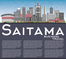 Saitama Japan City Skyline with Color Buildings, Blue Sky and Copy Space.