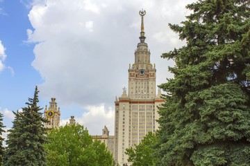 Moscow State University on a beautiful summer day.