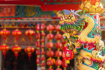 Beautiful Chinese red lantern decoration for Chinese New Year Festival at Chinese shrine, the Chinese alphabet Blessings written on it.