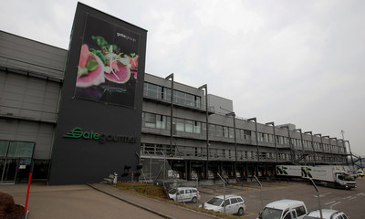 Ggeneral view shows the facility of the Gate Gourmet division of airline caterer Gategroup at Zurich Airport in Kloten