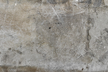 Gray old plaster closeup. Old gray wall background. Old wall. Grey plaster