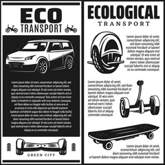 Gyroscooter electric eco transport poster template set. Clean energy, green house, eco lifestyle Vector vintage illustration.