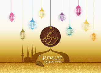 Design cover Ramadan Kareem with illustrations of lantern lamp lights with colorful lights, for banners, greeting cards, posters and advertising promotional materials