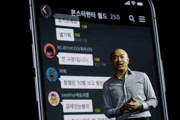 New co-CEO of Kakao Corp Joh Su-yong speaks during a news conference in Seoul