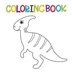 Cute Dino coloring book