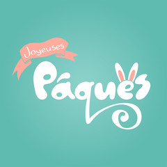 French easter greeting card joyeuses paques