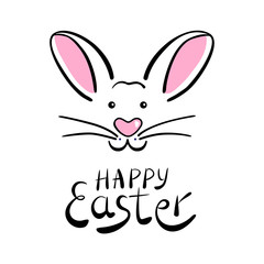 Greeting card with Happy Easter lettering. Easter bunny vector illustration.   Hand drawn muzzle of bunny.