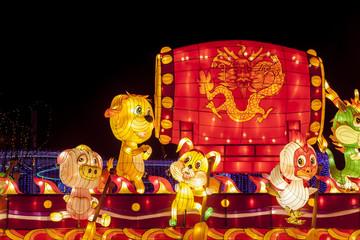 Chinese festive lantern