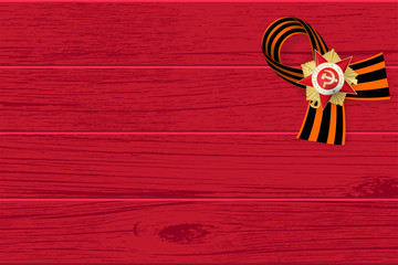 9 may wooden board red George ribbon. Victory Day order Gear War. Winner Great war 1941-1945. Vector wooden board illustration background. Greeting banner veteran memory poster.