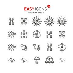 Easy icons 48a Network virus