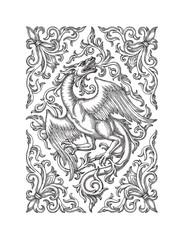 Декоративный стилизованный дракон в орнаменте, рисунок на белом фоне.