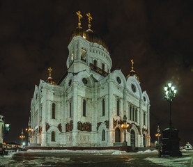 Cathedral of Christ the Saviour III