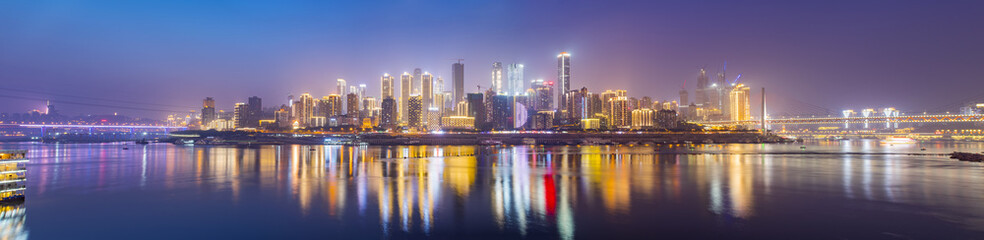 The night scene of urban architectural landscape in Chongqing