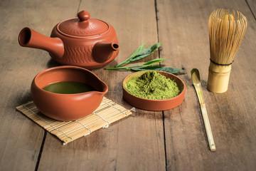Brewing green tea powder,