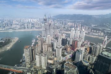 Beautiful urban architectural landscape skyline in chongqing