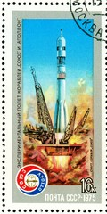 Ukraine - circa 2018: A postage stamp printed in Soviet Union, USSR show Launch of the Soyuz 19 spacecraft. Series: Space Flight of Soyuz-19 and Apollo. Circa 1975.