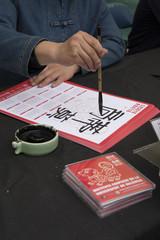 Escritura china hanzi