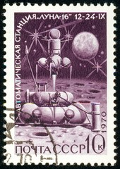 Ukraine - circa 2018: A postage stamp printed in Soviet Union, USSR show takeoff from the Moon Station Luna-16. Series: Soviet Automatic Station Luna-16. Circa 1970.