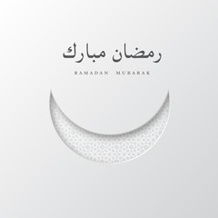 Paper Ramadan Mubarak white crescent moon. Holiday design for Muslim festival, islamic traditional pattern. Vector illustration.