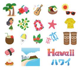 ハワイのイラストアイコンセット