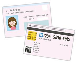 マイナンバーの個人番号カードのイラスト素材
