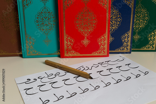 Holy book for Muslims  Quran and hand concept  Ramadan