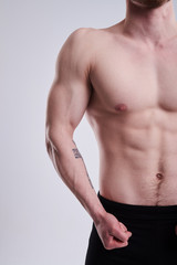 cropped shot of muscular body