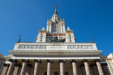 Fragment of the main building of Moscow State University named after Lomonosov (MSU) on Lenin (Vorobyovy) mountains, Russia