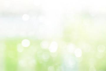 Green background blur