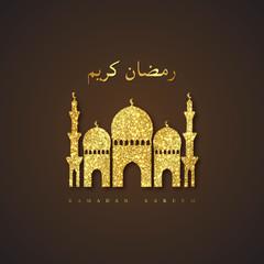 Ramadan Kareem glitter mosque. Golden holiday design for Muslim festival, black background. Vector illustration.