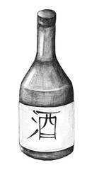 Hand drawn Osake Japanese rice wine