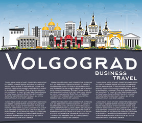 Volgograd Russia City Skyline with Color Buildings, Blue Sky and Copy Space.