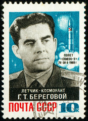 Ukraine - circa 2018: A postage stamp printed in Soviet Union show Georgy Beregovoy and Mission Lift-off. Series: Space Flight of Soyuz-3. Circa 1968