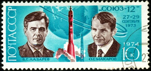 Ukraine - circa 2018: A postage stamp printed in Soviet Union show Vasili Lazarev and Oleg Makarov. Series: Cosmonautics Day. Circa 1974
