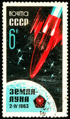 Ukraine - circa 2018: A postage stamp printed in Soviet Union show Launching of Luna-4. Series: Space. Circa 1963