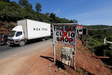A road signage shows the Facebook Curio Shop near the Rift Valley town of Mai Mahiu